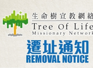 News -removal