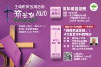 20200227 EDM